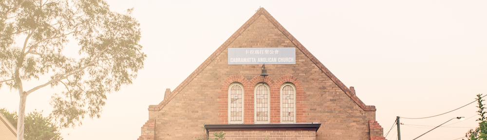 Cabramatta Anglican Church