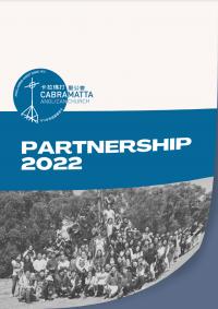 partnership-thumbnail